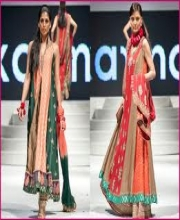 Maheen Ali's Collection